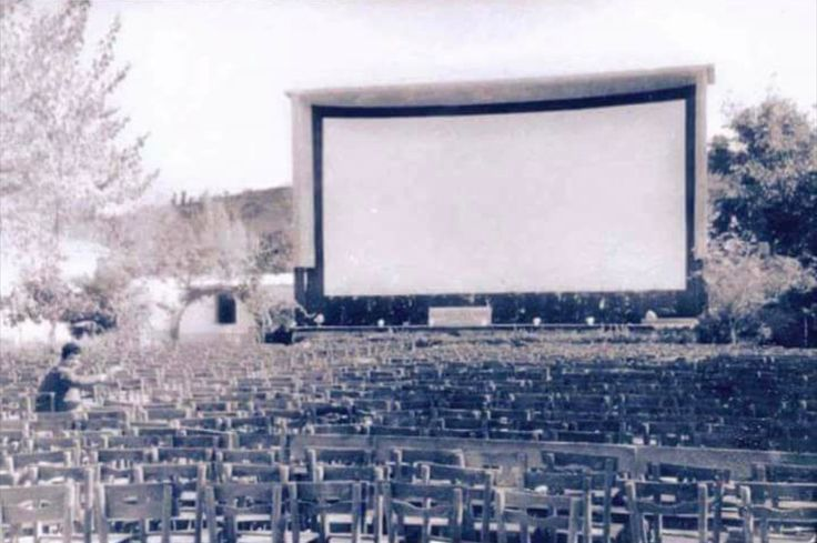 1970 li yıllar Çengelköy Nur Sineması