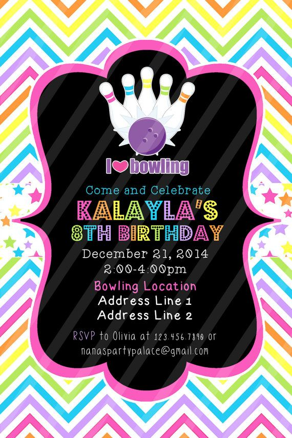 bowling party invitation - digital bowling invite