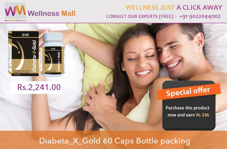 Diabeta-X Gold Diabetes or high blood sugar is very serious disease. Uncontrolled diabetes usually damages heart, kidney, eyes, nervous system & sexual power. Buy Diabeta X Gold 60 Capsules with special offer Purchase this product now and earn ₹336! and Looking For Best Natural and Organic Sexual Health Products For Men and Women at Low Price in India , Here is The Stock of Pure Natural Sexual Health Products in Wellness mall.