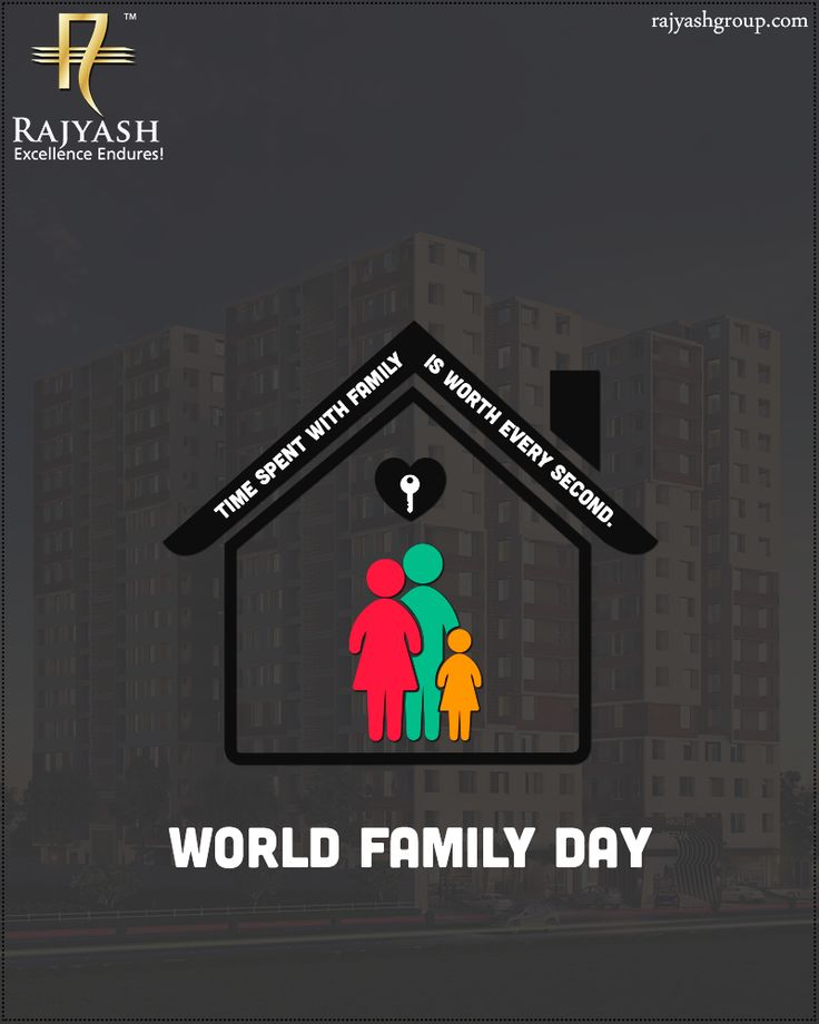 Family is like branches on Tree. We all grow in different directions yet our root remains the same. #WorldFamilyDay #RajYashCity #RajYashGroup #RajYash #SouthVasna #RealEstate