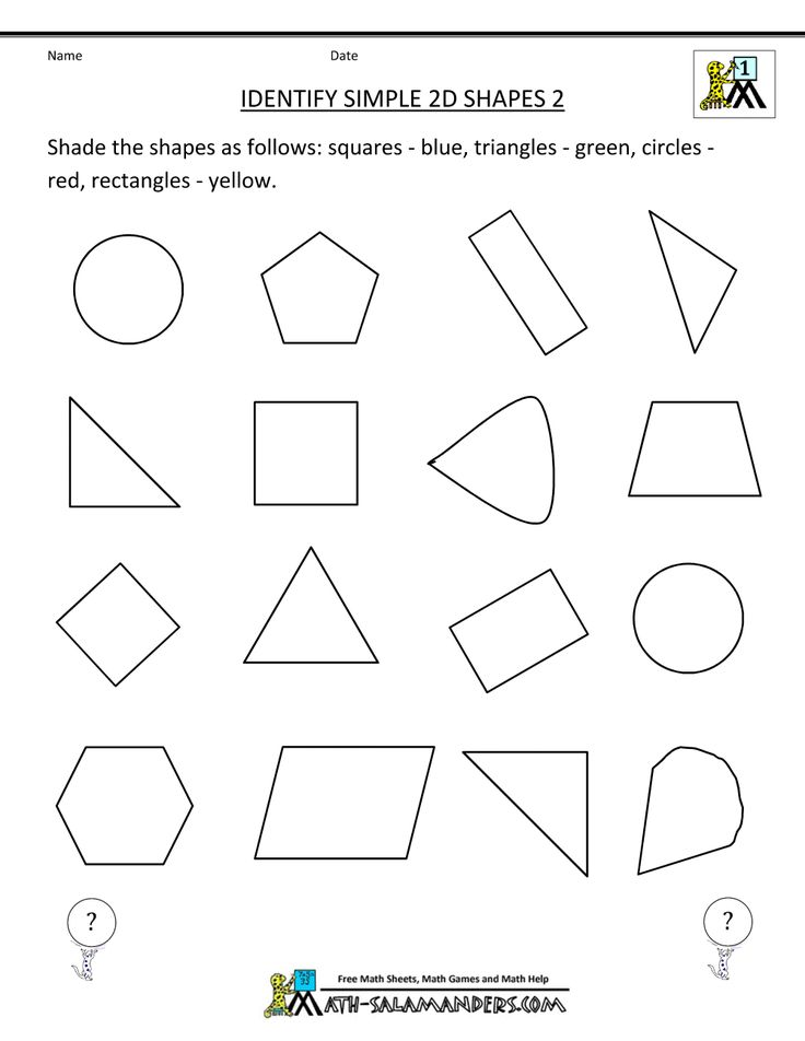 free printable geometry worksheets identify simple 2d shapes 2 education shapes worksheets. Black Bedroom Furniture Sets. Home Design Ideas