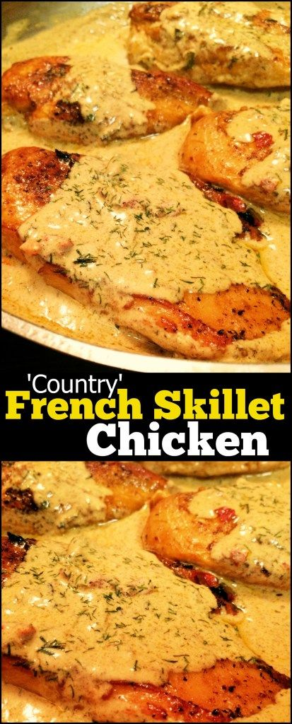 This 'Country' French Skillet Chicken is one of the easiest (and tastiest) meals ever!  Perfect for a busy weeknight.  The flavor of that gravy is SO crazy good!  We love it over noodles or mashed potatoes!