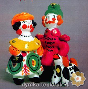"""Дымковская игрушка """"Дама с собачкой и кавалером"""""""