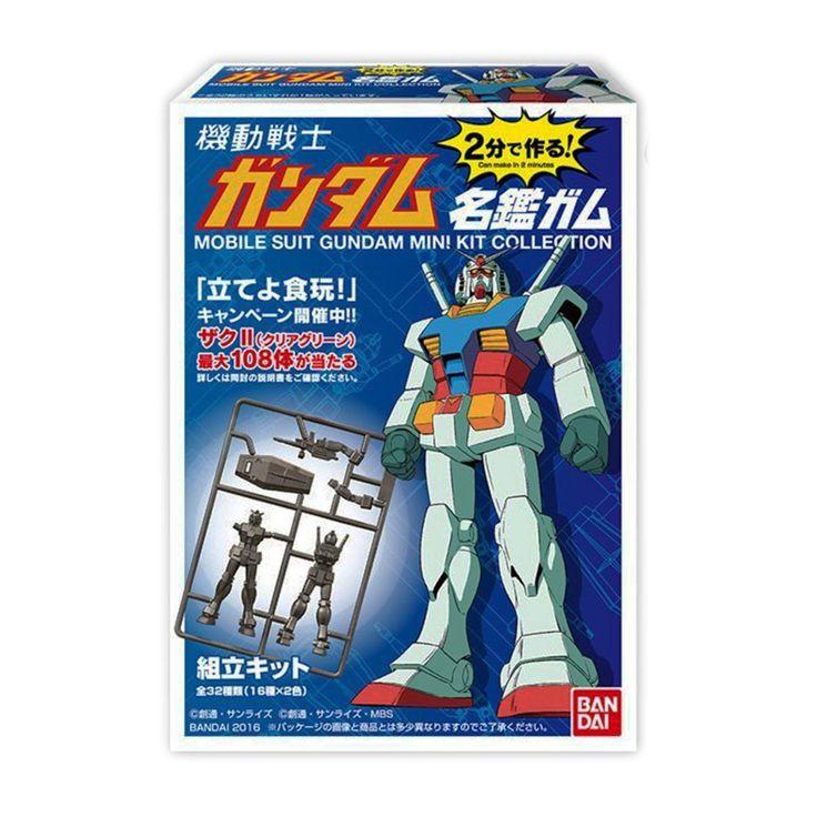 Bandai Gundam Mobile Suit Series 1 Blind Box Mini Figure