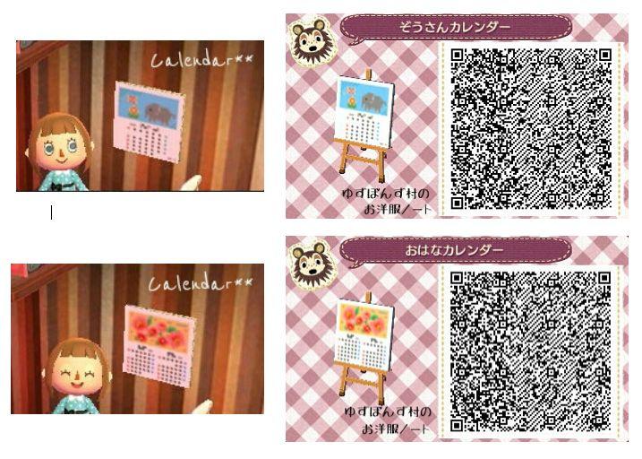 1000 bilder zu animal crossing new leaf qr codes patterns auf pinterest animal crossing. Black Bedroom Furniture Sets. Home Design Ideas