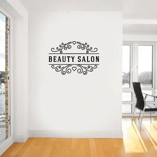 Beauty Salon Vinyl Wall Words Decal Sticker Measures 22 x 32 inches. Application instructions are included. Some decals may come in multiple pieces due to the size of the design. Our vinyl s are easy