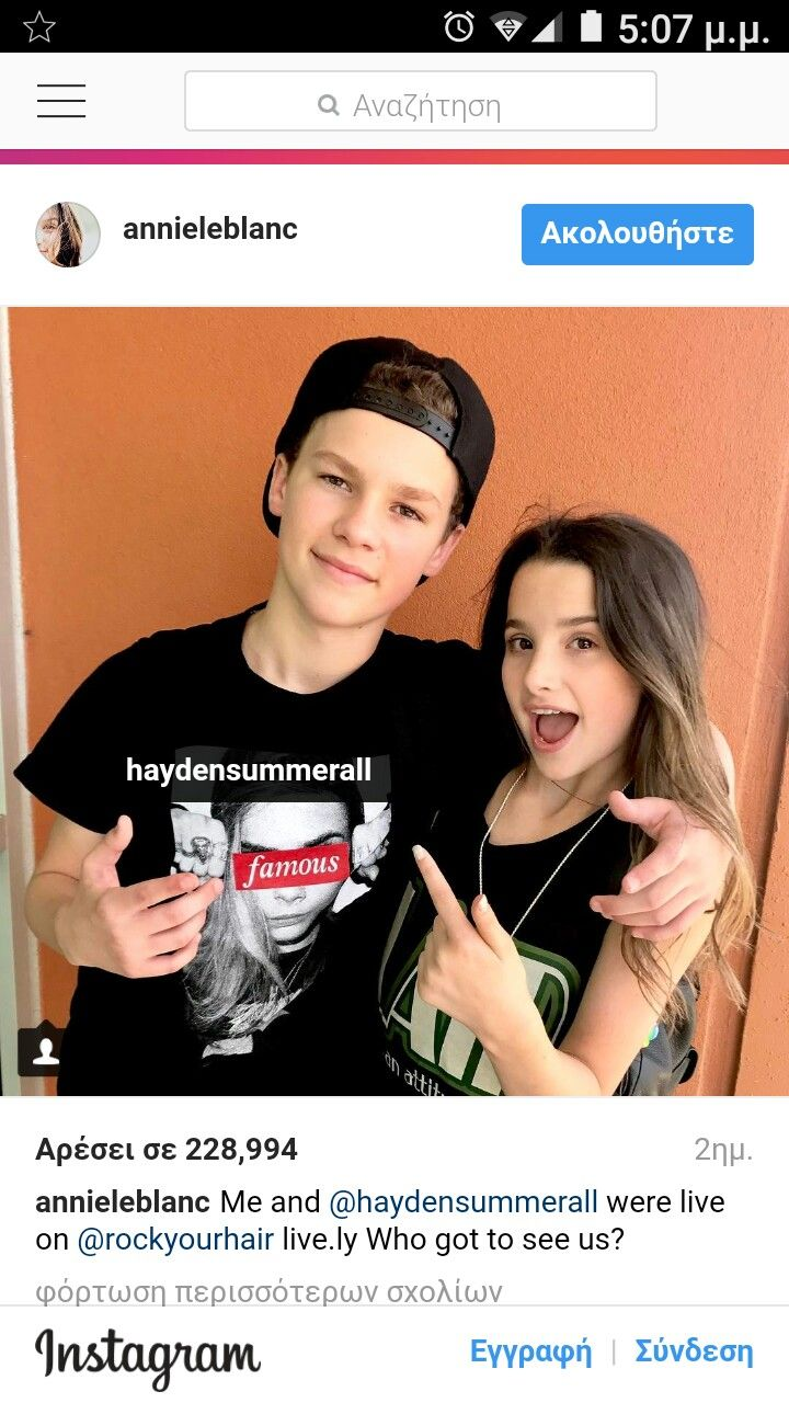 hayden dating annie Julianna grace annie leblanc (born december 5, 2004)  after it was speculated that leblanc was dating fellow social media star hayden summerall in 2017,.