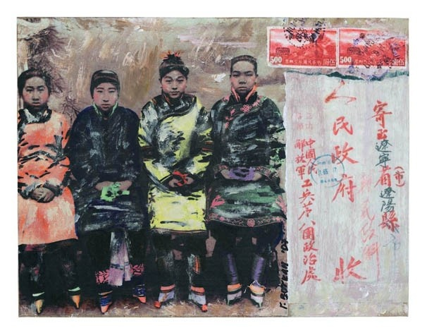 Four Chinese Prostitutes, painting on hardboard