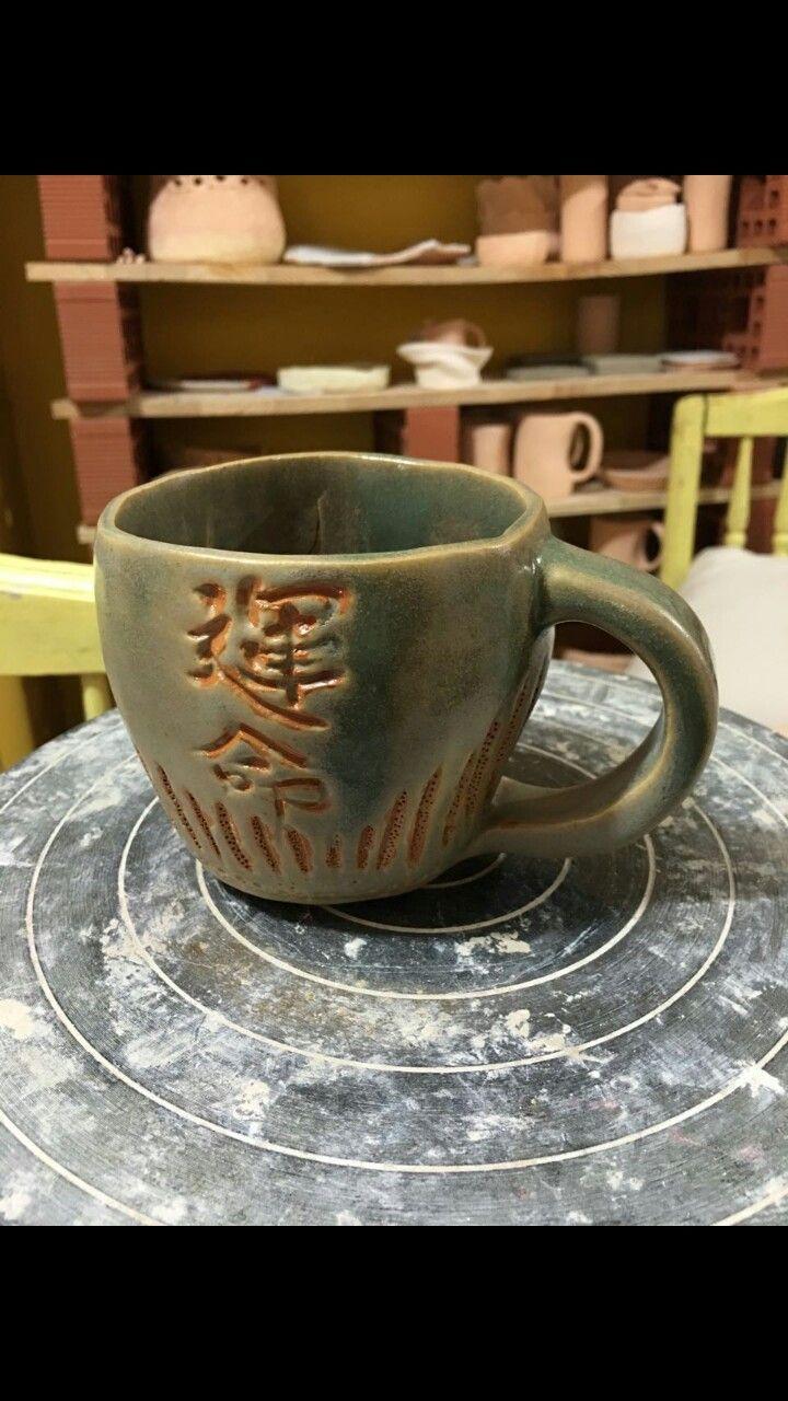 Taza ceramica gres Diseño propio