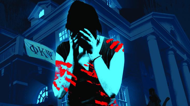 A Rape on Campus