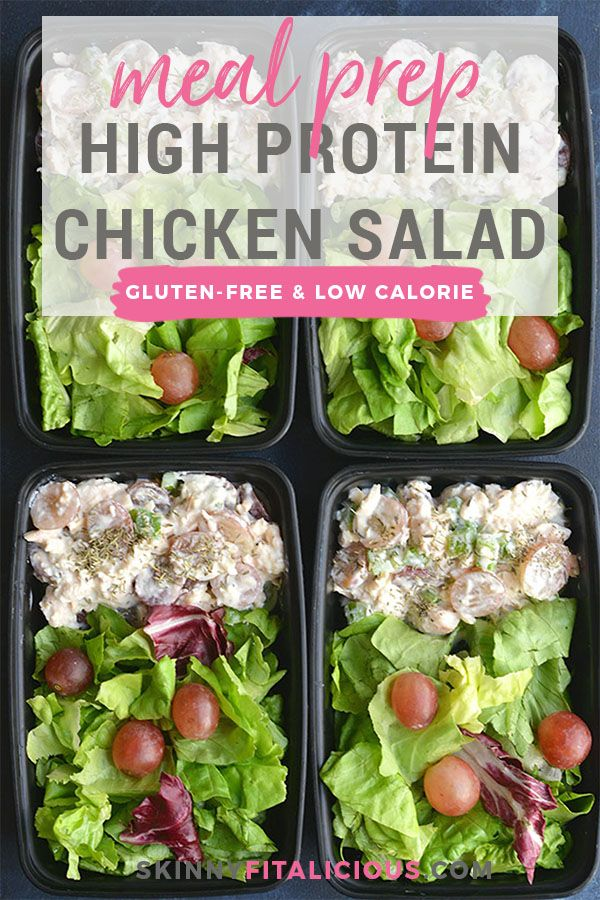 Meal Prep High Protein Chicken Salad! Madewith Greek yogurt, grapes & bell peppers this recipe is healthy, easy mayo free & egg free. Great for a quick meal, light lunch or appetizer. Gluten Free + Low Calorie