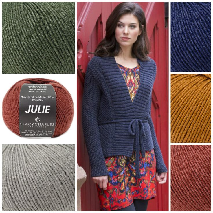 Our brand new yarn, JULIE, is a classic S-twist yarn in a luxury fiber-blend of Merino and silk. A perfect staple in your fall repertoire!!
