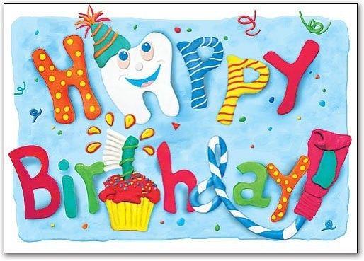 Поздравления с днем рождения стоматологу картинки