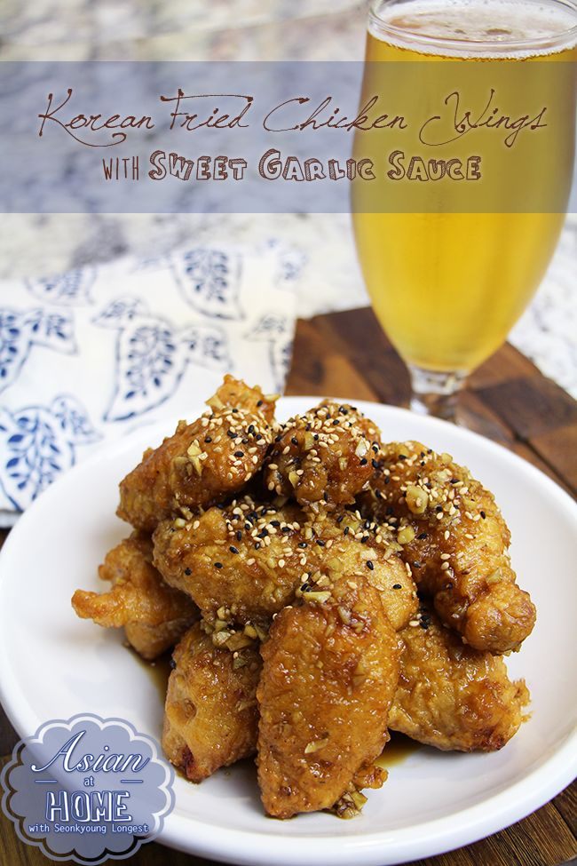 Korean Fried Chicken Wings with Sweet Garlic Sauce : Soy Garlic Fried Chicken Recipe - Asian at Home
