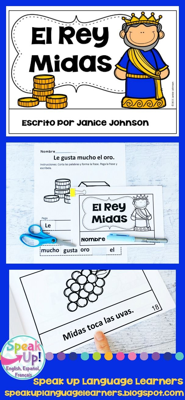 El Rey Midas Spanish King Midas Reader (en español) ~ Simplified for Language Learners