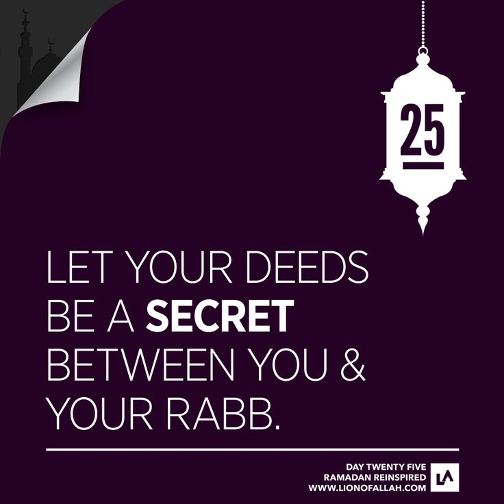 Ramadan Reinspired: Day Twenty Five Since all of us will be striving harder to do good deeds in these last few nights, it is important for us to realize that sharing our deeds on social media will...