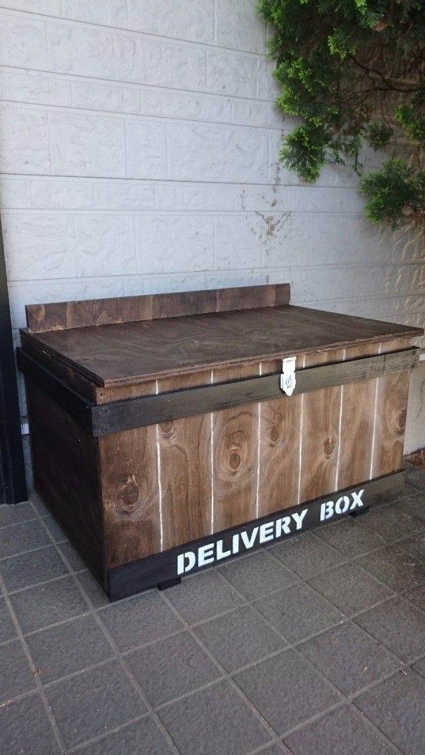 宅配ボックスを簡単DIY|LIMIA (リミア)