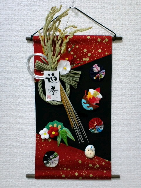 Japanese New Year Tapestry with yo-yo