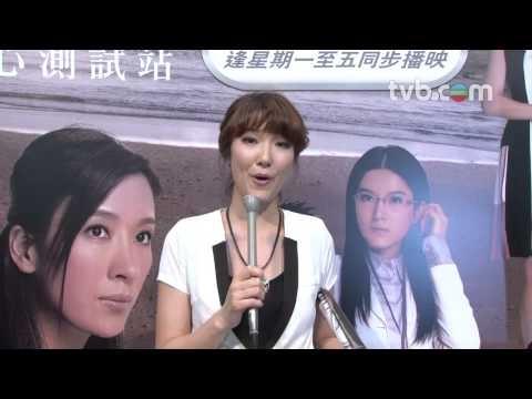 TVB劇集《仁心解碼II》- 李亞男消失的絲襪 足本劇情:http://i1.wp.com/programme.tvb.com/drama/agreatwaytocare2/ myTV節目重溫:http ...