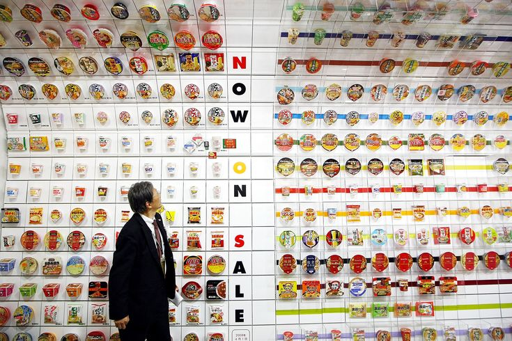 Picture of a person touring the Momofuku Ando Instant Ramen Museum in Osaka, Japan