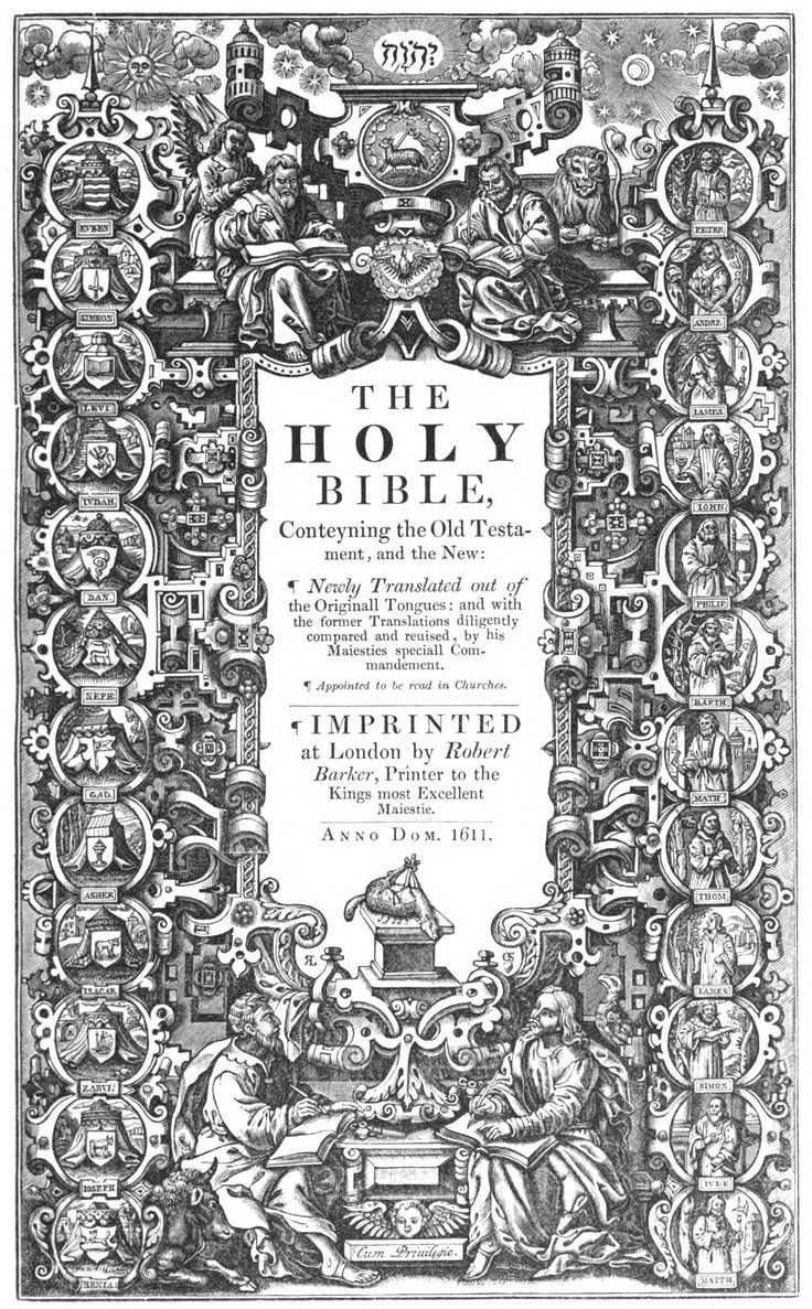 Google Image Result for http://www.kingjamesbibleonline.org/1611-Bible/1611-King-James-Bible-cover.jpg