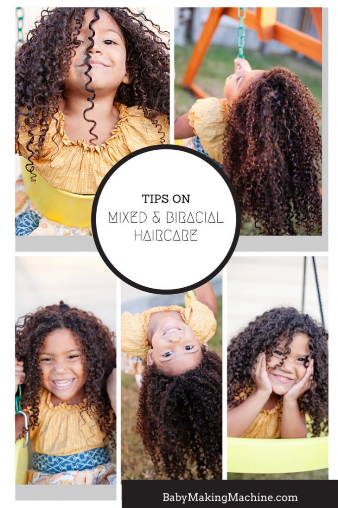 Mixed Hair Care: Tips for biracial hair care and a step-by-step guide to getting beautiful moisturized curls. Teach your daughters to love their natural hair. Natural hair care for kids. #naturalhairkids