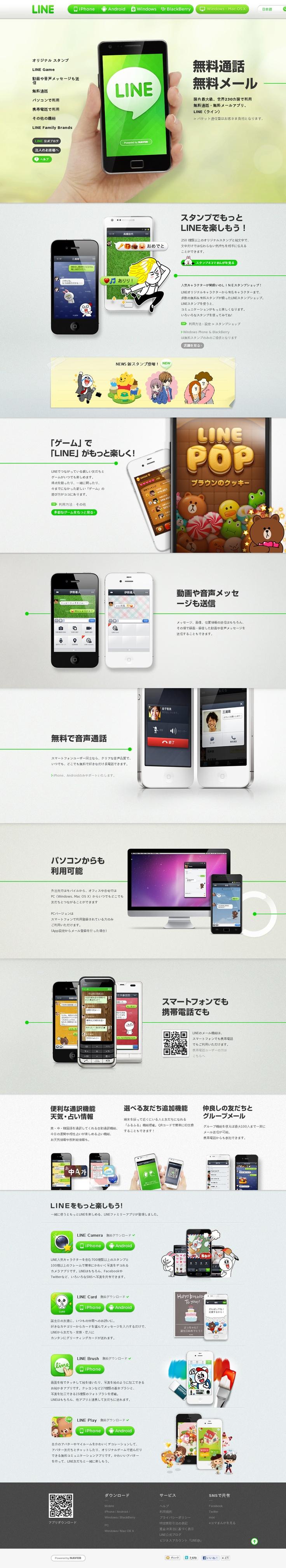 Elements for Design!
