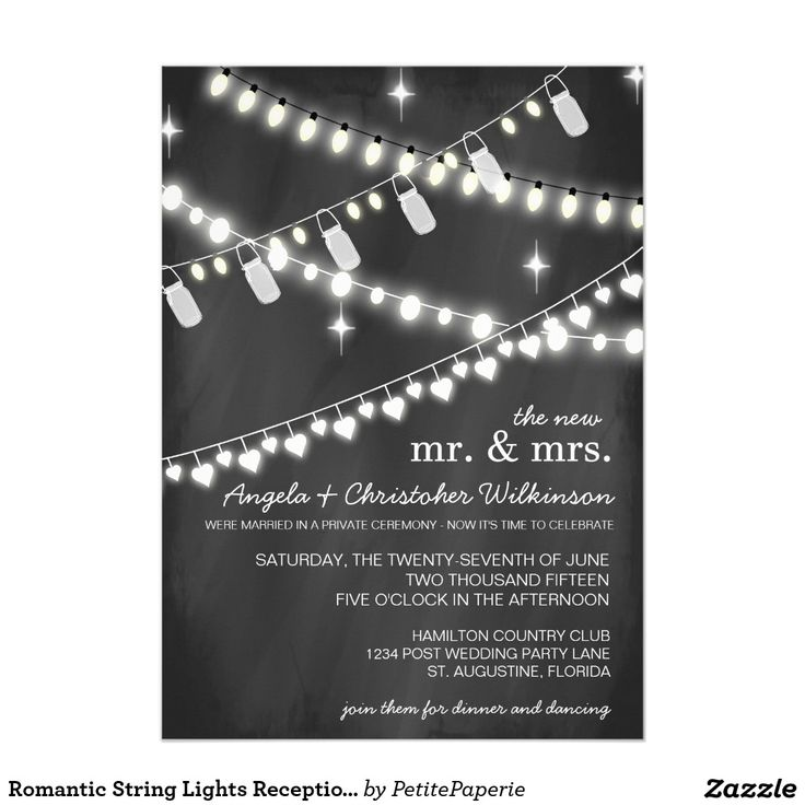 romantic string lights reception only invitation - Post Wedding Reception Invitation Wording
