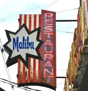 Malibu Restaurant, Dundas St., London, ON. Naturally distressed with rust.