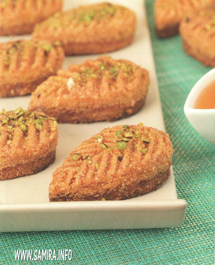 Gâteaux Algériens De Samira Tv: 1000+ Ideas About Samira Tv On Pinterest