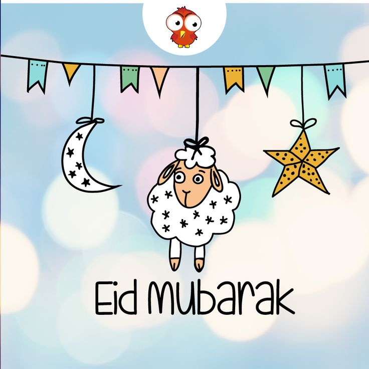 May Allah accept our sacrifice on Eid-ul-adha !! Eid Mubarak!!