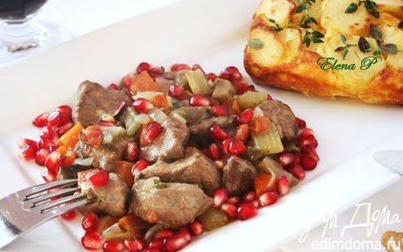 Рагу из баранины с зернами граната и картофельным гарниром | Кулинарные рецепты от «Едим дома!»