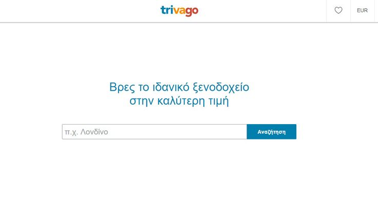 Trivago - Ξενοδοχεία   Online Καταστήματα - Webfly