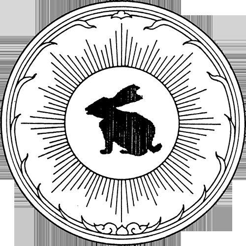 Seal Chanthaburi - 月の兎 - Wikipedia タイのチャンタブリー県の県章