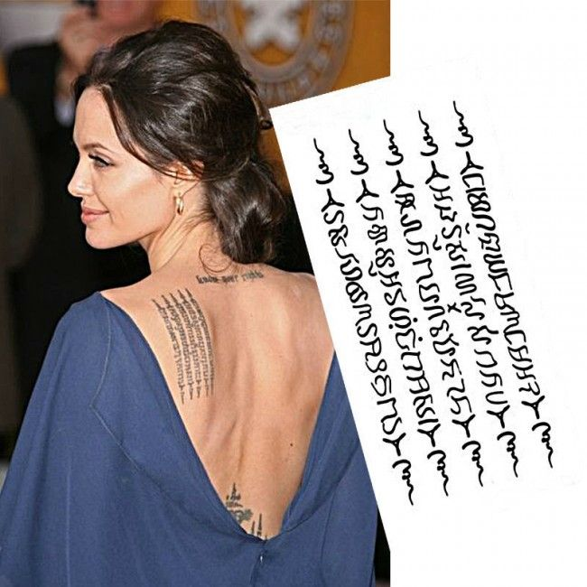 Sacred fearless angelina jolie tattoo designs and for Thailand tattoo meaning