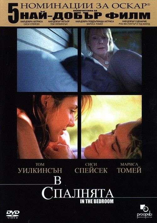 In the Bedroom 2001 full Movie HD Free Download DVDrip. The 25  best Rinke khanna ideas on Pinterest   South actress