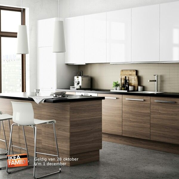 Ikea kitchen: love the lower cabinet finish