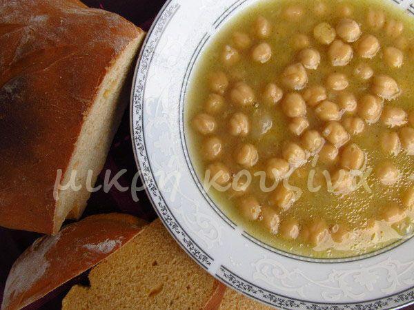μικρή κουζίνα: Ρεβίθια σούπα
