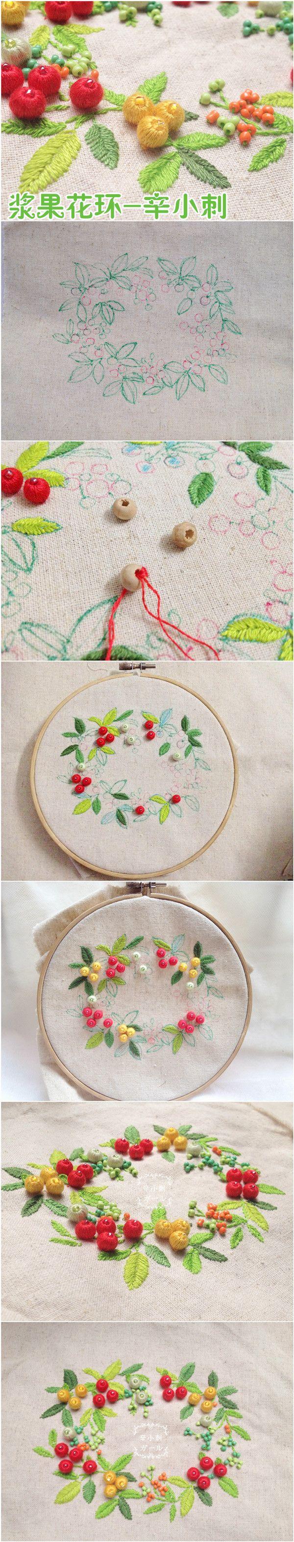 辛小刺的刺绣 浆果花环 立体绣