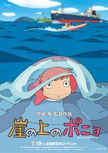 "Ponyo ( 崖の上のポニョ :  Gake no Ue no Ponyo, literally ""Ponyo on the Cliff"") is a 2008 Japanese animated fantasy film written and directed by Hayao Miyazaki. The film centers on a goldfish named Ponyo who wants to become a human girl."