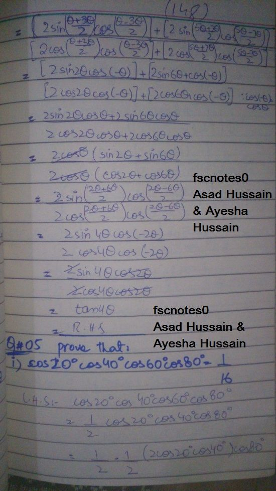 FSc ICS FA Notes Math Part 1 Chapter 10 Trigonometric Identities Exercise 10.4 Question 5 written by: Asad Hussain & Ayesha Hussain