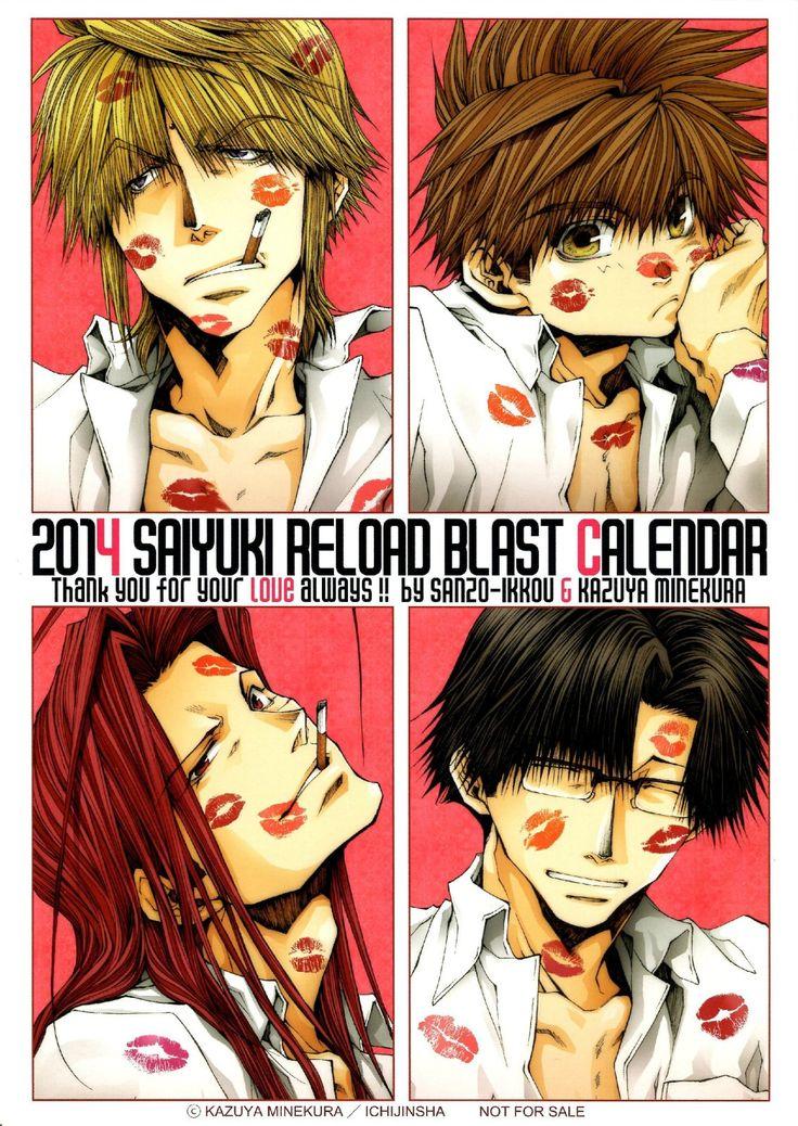 Saiyuki, Kazuya Minekura, Genjyo Sanzo, Gojyo, Goku, Kanzeon Bosatsu, anime, boy, Саюки, Генджо Санзо, Гоку, Годзё, Хаккай,