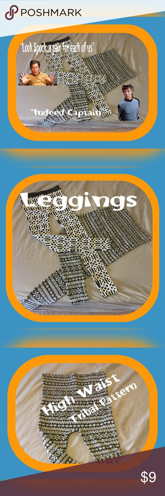 💥💥 BOGO SALE 💥💥 $10 & Under items only 💋💋LEGGINGS LEGGINGS LEGGINGS 💋💋 2 pairs of LEGGINGS for 1 LOW PRICE.  Both are OSFM.  Both are have patterns.                           💥💥Don't Forget to BOGO 💥💥  💥💥$10 & Under 💥💥 (Free item must be of equal or lesser Value) Pants Leggings