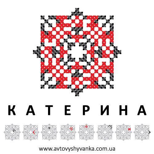 http://avtovyshyvanka.com.ua/image/cache/data/mag/kateryna-500x500.jpg