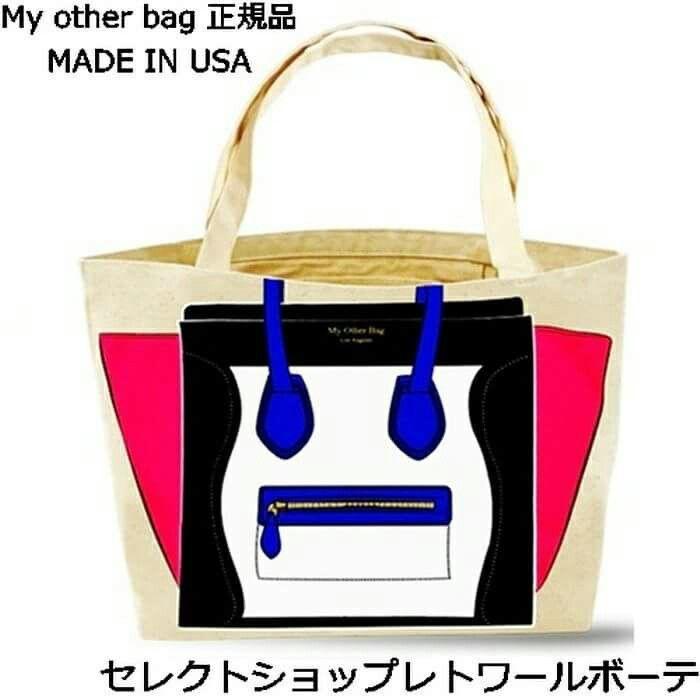 5月3~7日御休みです #ばっぐ #bag #セレクトショップレトワールボーテ #Facebookページ で毎日商品更新中です  https://www.facebook.com/LEtoileBeaute  #アマゾン https://www.amazon.co.jp/gp/aw/s/ref=is_box_?__mk_ja_JP=%83J%83%5E%83J%83i&k=%83Z%83%8C%83N%83g%83V%83%87%83b%83v%83%8C%83g%83%8F%81%5B%83%8B%83%7B%81%5B%83e&url=search-alias%3Daps  #レトワールボーテ #fashion #コーデ #amazon #マイアザーバッグ #iphoneケース #バッグ #アイフォン #カバン #かばん #スマホケース #カワイー #好き