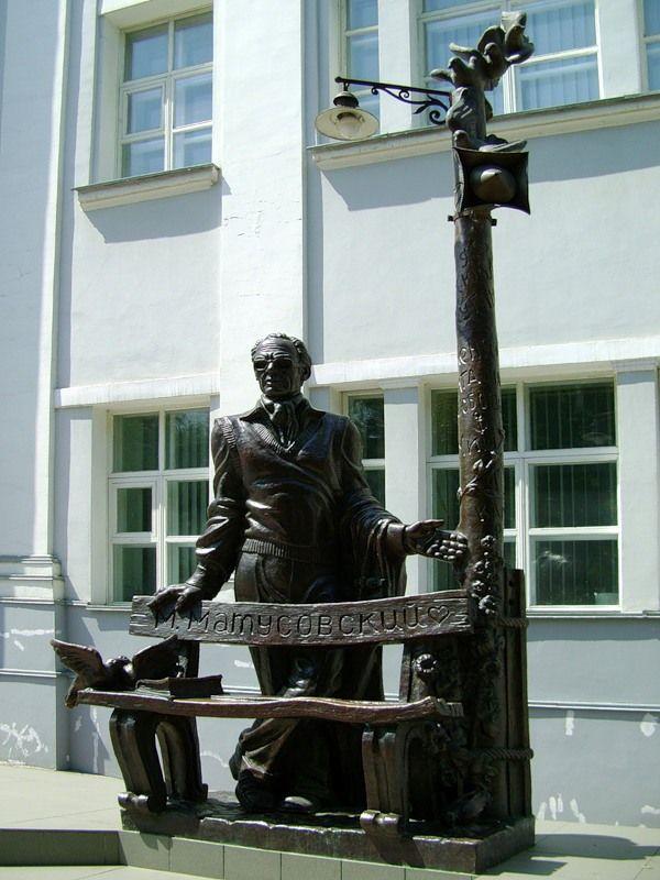 Памятник М. Матусовскому