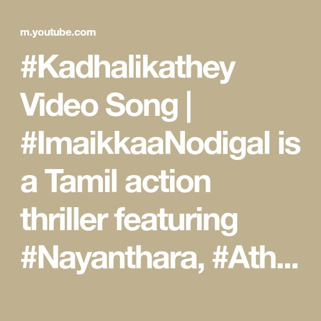 #Kadhalikathey Video Song | #ImaikkaaNodigal is a Tamil action thriller featuring #Nayanthara, #Atharvaa, #AnuragKashyap and #RaashiKhanna in the lead; Imaik...