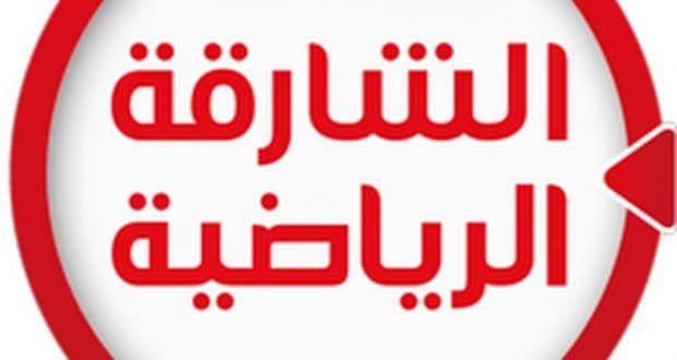 تردد قناة الشارقة الرياضية على النايل سات لكل عشاق الدوري الانجليزي والليغا نقدم لكم اليوم من خلال موقع ترددات العرب احدث Sports Channel Sharjah Gaming Logos