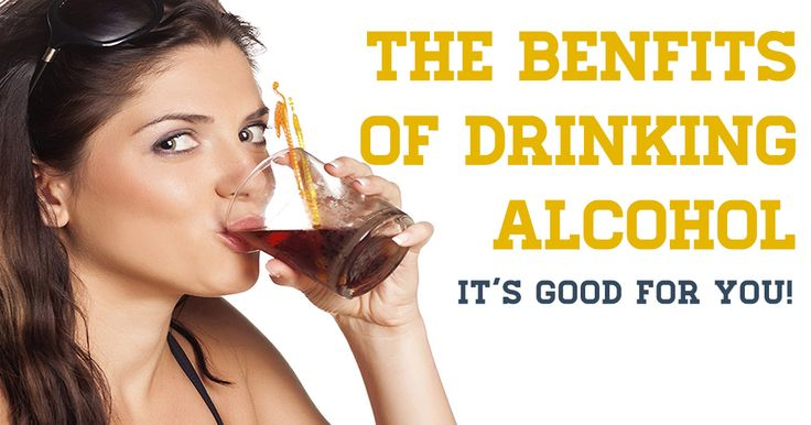 Here we will discuss about some positive facts of Alcohol. Also we will know about Benefits of Alcohol, alcohol consumption, Drinking Alcohol.