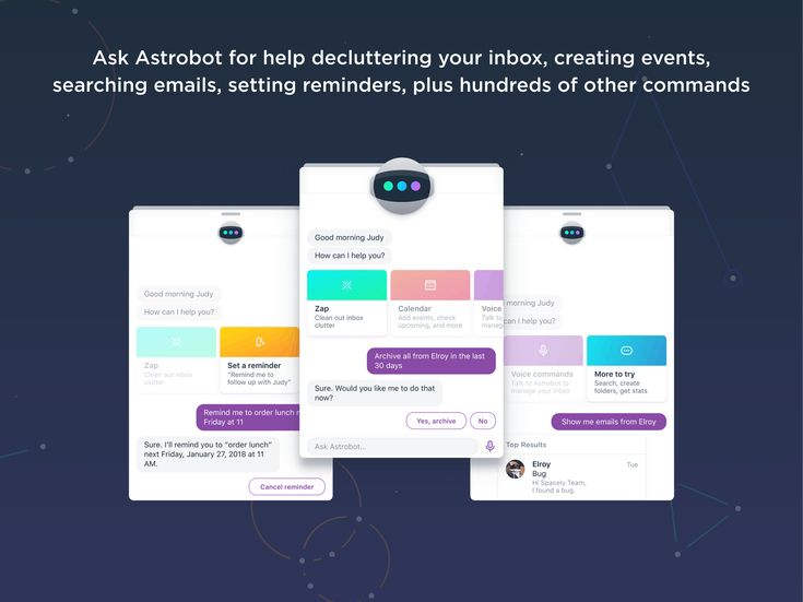 Astro 3.0 Intelligent inbox and calendar for iOS
